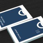 עיצוב גרפי תיק עבודות דוגמאות לוגו