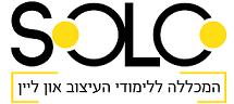 מכללת סולו – לימודי עיצוב גרפי – גרפיקה להייטק  אונליין Logo