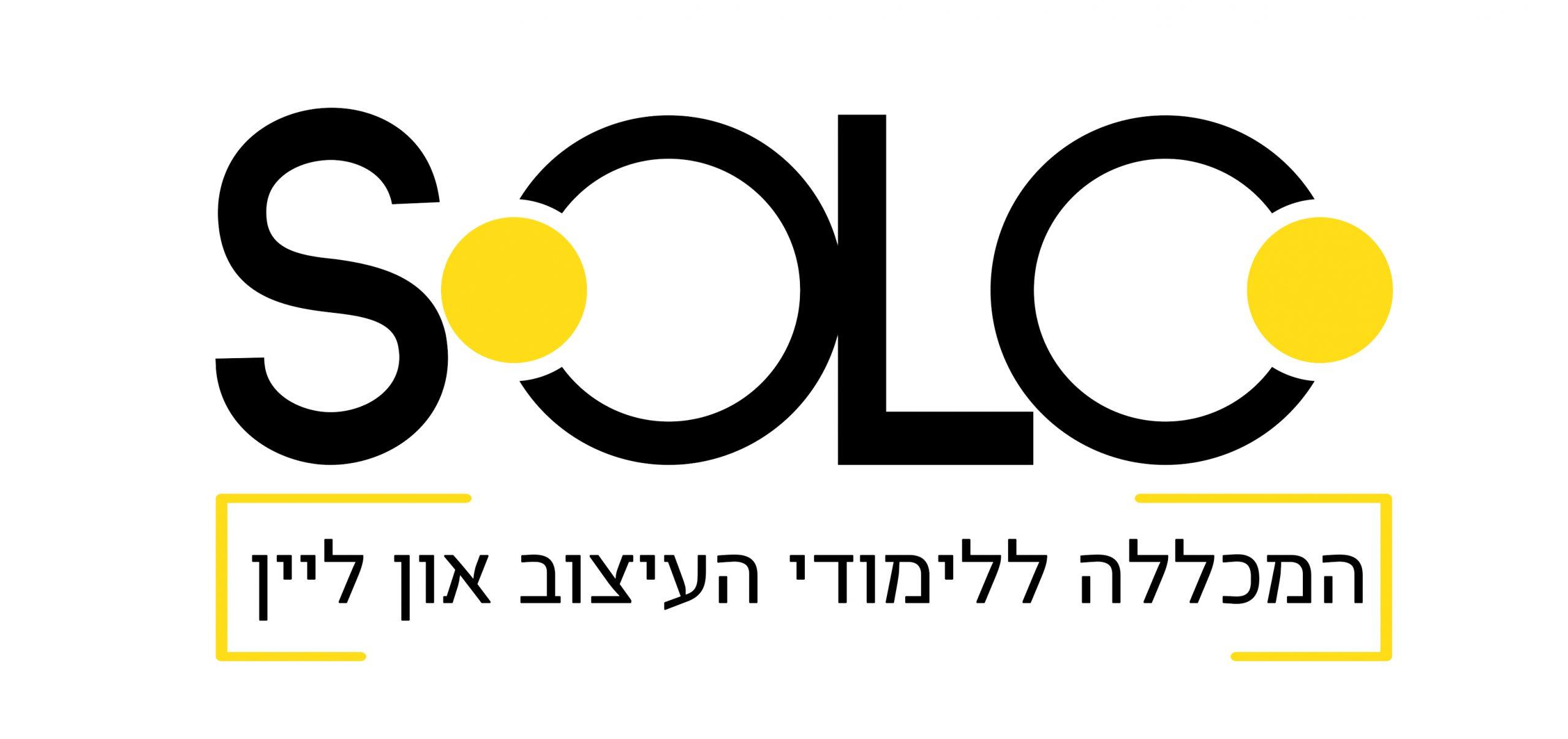 מכללת סולו – לימודי עיצוב גרפי – גרפיקה להייטק אונליין